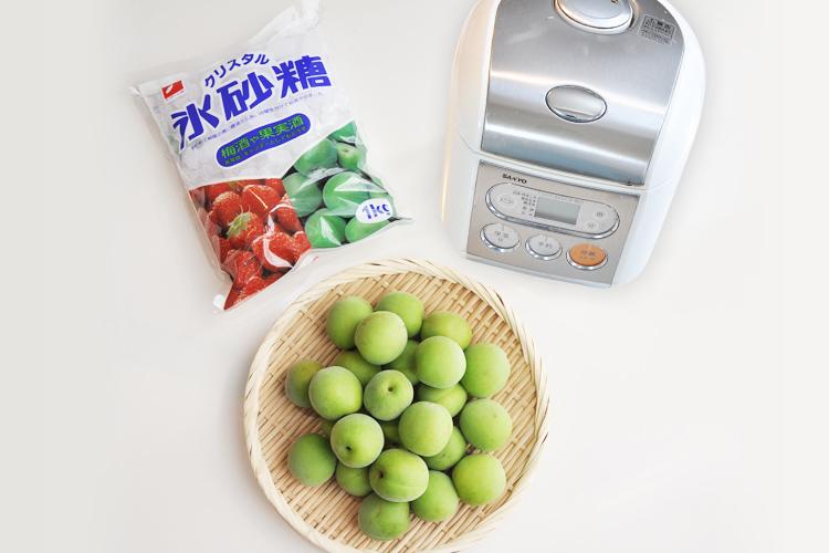 炊飯器で出来る梅シロップ・梅ジュースの作り方 材料